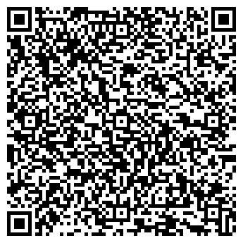 QR-код с контактной информацией организации Стройматериалы плюс, ЧП