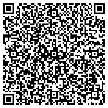 QR-код с контактной информацией организации Дарта, ООО