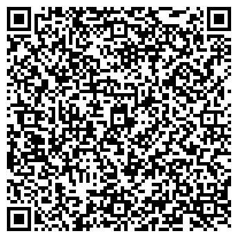 QR-код с контактной информацией организации ООО Строительный Ресурс, ООО
