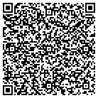 QR-код с контактной информацией организации ВАЛЕНТА, ЧП