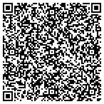 QR-код с контактной информацией организации Ондулин Строительные Материалы, ООО