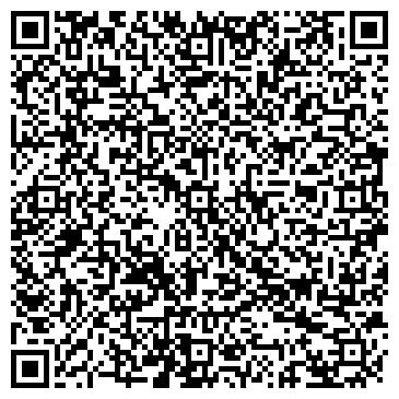 QR-код с контактной информацией организации ТД СтройАльянс, ООО