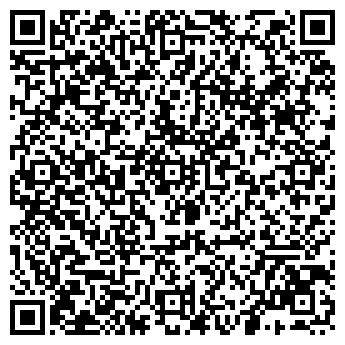 QR-код с контактной информацией организации МЕРШАИР ТОО