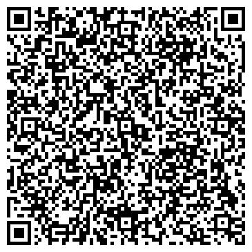 QR-код с контактной информацией организации РЕМОНТ И ОБСЛУЖИВАНИЕ КАССОВЫХ АППАРАТОВ