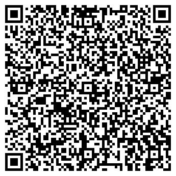 QR-код с контактной информацией организации Аргус, ТД