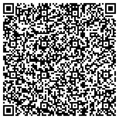 QR-код с контактной информацией организации Тротуарстрой (Шулдяков ), ЧП