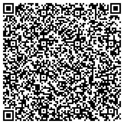 QR-код с контактной информацией организации Объединение кирпичных и пеноблочных заводов, ООО