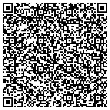 QR-код с контактной информацией организации ООО БЫТСЕРВИС, ТУЛЬЧИНСКОЕ ПРОИЗВОДСТВЕННОЕ ТОРГОВО-БЫТОВОЕ