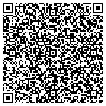 QR-код с контактной информацией организации Черниговский бетон, ООО