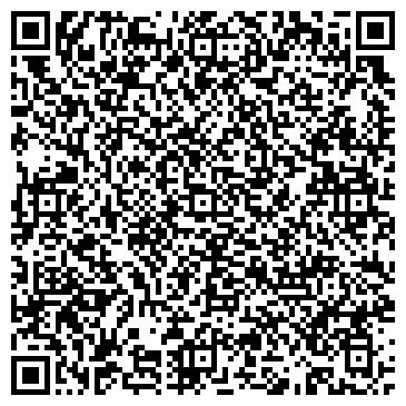 QR-код с контактной информацией организации Салон Штор Бостон, ЧП