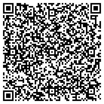 QR-код с контактной информацией организации ВЮТБуд, ООО