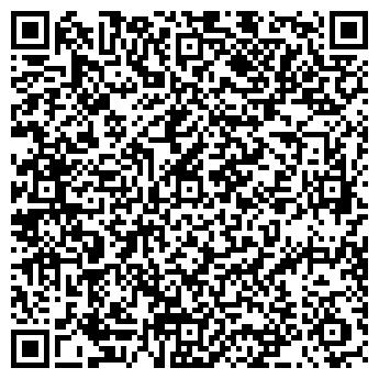 QR-код с контактной информацией организации Патерова Н.В., ФОП
