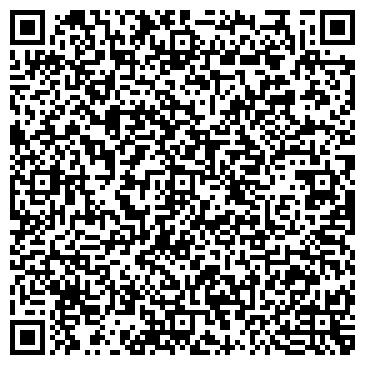 QR-код с контактной информацией организации Базальтовые технологии, ООО