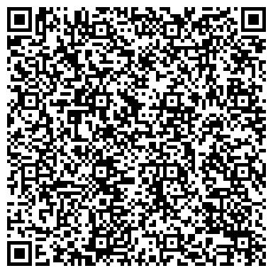 QR-код с контактной информацией организации Лутугинский завод стройматериалов ЛИТОС, ООО