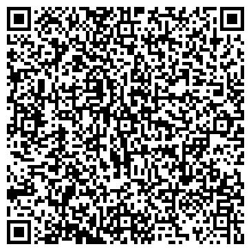 QR-код с контактной информацией организации Опал-керамика, ООО