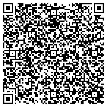 QR-код с контактной информацией организации Стройгортехномонтаж, ООО