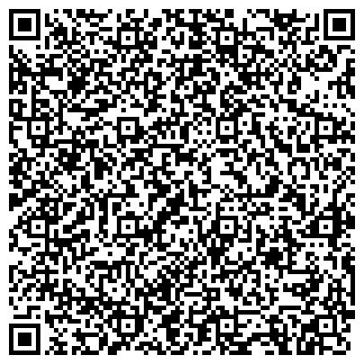 QR-код с контактной информацией организации Завод рядового, пустотелого и полнотелого кирпича, ООО