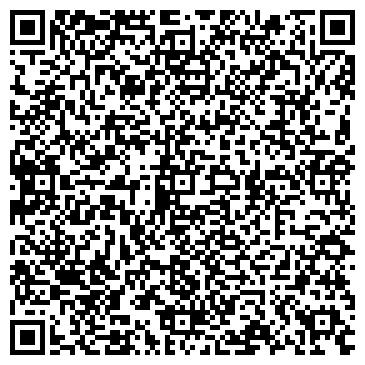 QR-код с контактной информацией организации Лемешевский, СПД