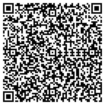 QR-код с контактной информацией организации Век Буд, ООО
