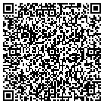 QR-код с контактной информацией организации Аверс-Арт, ЧП