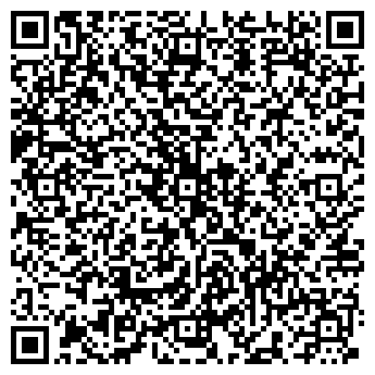 QR-код с контактной информацией организации REd, ФОП