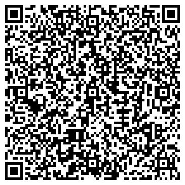 QR-код с контактной информацией организации Промышленно-торговая компания Чжун Юй , ООО