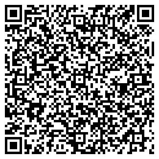 QR-код с контактной информацией организации БОГОЯВЛЕНСКАЯ ЦЕРКОВЬ