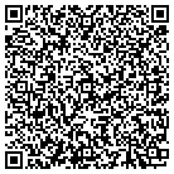 QR-код с контактной информацией организации Порто-Сервис, ЧП