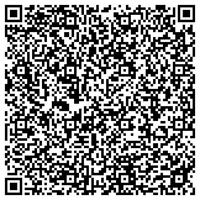 QR-код с контактной информацией организации Завод строительных теплоизоляционных материалов, ООО