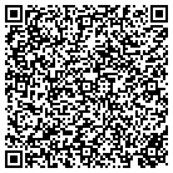 QR-код с контактной информацией организации Квист, ЧП