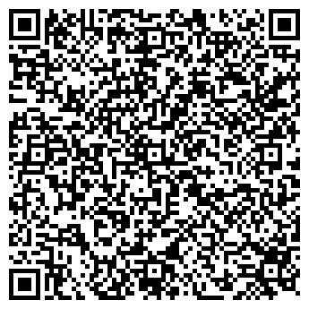 QR-код с контактной информацией организации Янчук, ЧП