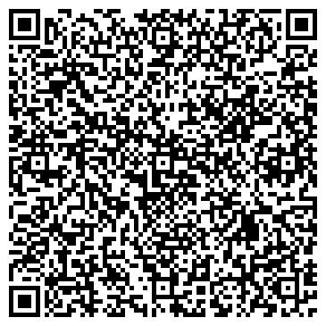 QR-код с контактной информацией организации Корстоун, ООО