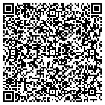 QR-код с контактной информацией организации Татарчук А.В., ЧП