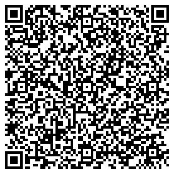 QR-код с контактной информацией организации ДВС плюс, ООО