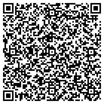 QR-код с контактной информацией организации Удача-Эксклюзив, ООО