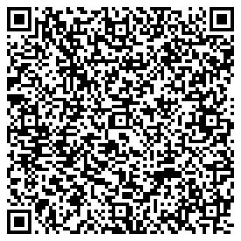 QR-код с контактной информацией организации Веста-Дон, ЧП