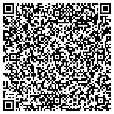 QR-код с контактной информацией организации АМГ Инжиниринг, ООО