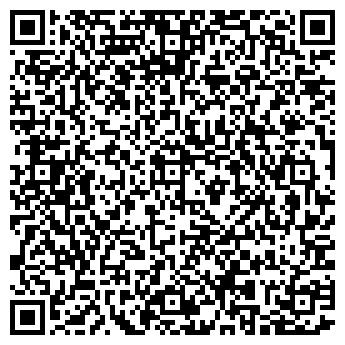 QR-код с контактной информацией организации Ритерна, ООО