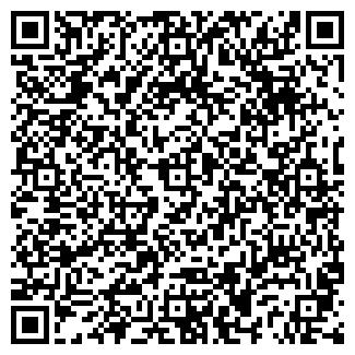 QR-код с контактной информацией организации ООО Trabis