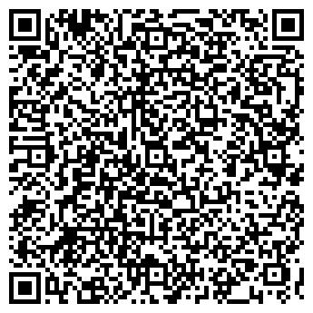 QR-код с контактной информацией организации ООО «ПРОФНАСТИЛ»
