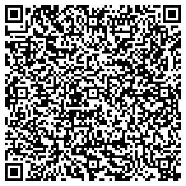QR-код с контактной информацией организации Эталон-Строй, ООО