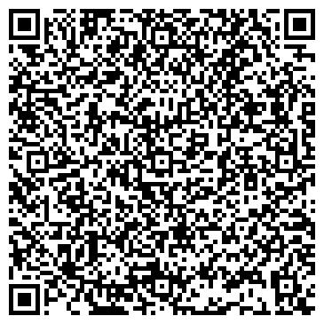 QR-код с контактной информацией организации Компания ООО Фасадъ