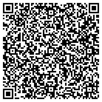 QR-код с контактной информацией организации Наше Дело, ООО