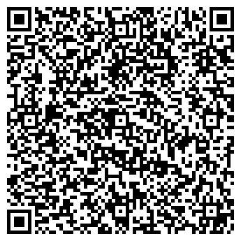 QR-код с контактной информацией организации Армадиус ООО