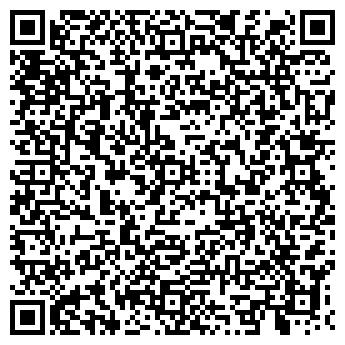 """QR-код с контактной информацией организации ООО Файбер глас"""""""