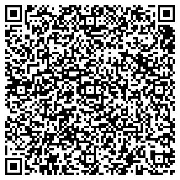 QR-код с контактной информацией организации Hi Raise Constructions