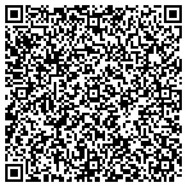 QR-код с контактной информацией организации Ассени, ТОО