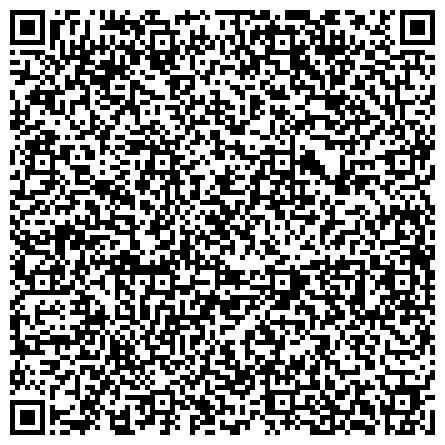 QR-код с контактной информацией организации Күршім Құрылыс, ТОО