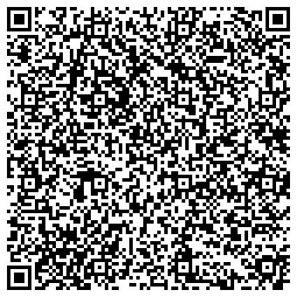 QR-код с контактной информацией организации ОАО ТУЛЬЧИНСКИЙ, ПРОИЗВОДСТВЕННЫЙ РЫБНЫЙ ЦЕХ, РЫБОВОДНОЕ ДЧП СЕЛЬСКОХОЗЯЙСТВЕННОГОВИННИЦАРЫБХОЗ