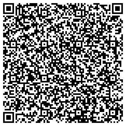 QR-код с контактной информацией организации Эмисервис Компания, ТОО